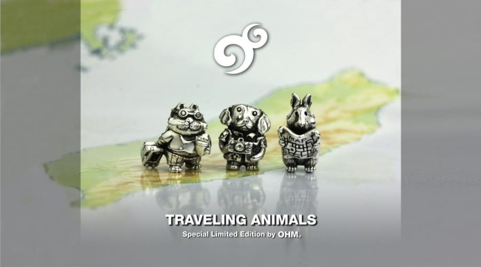 Pop up-TRAVELING ANIMALS
